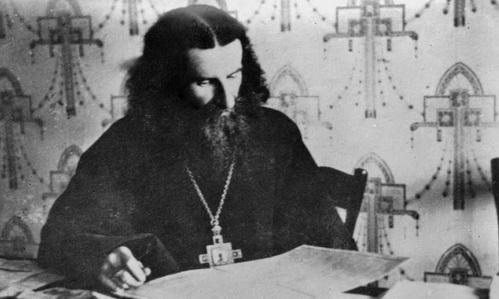Епископ-мученик Андроник (Никольский)